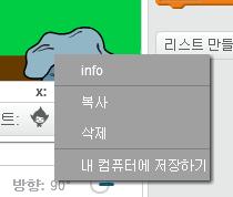 db585e7ec5d2fd5968338ee01e6540ad_1454571